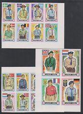 Ajman - 1971, World Scout Jamboree set in sheets - Imperf - MNH