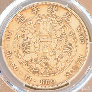 1908 China Empire Silver Dollar Dragon Coin PCGS L&M-11 Y-14 XF Details