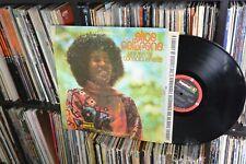 Alice Coltrane Rare Spiritual Jazz LP 1971 ABC/Impulse Gatefold  NM