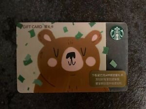 Starbucks Card China Bear w/ Pin Intact