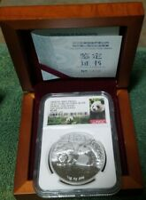 New Listing2015 China 1Oz Silver Panda Fun Show First Reverse Proof Ngc Pf69 Box Coa 6,000