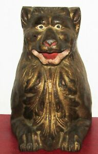 Antique Gold Cast Iron Bear Doorstop