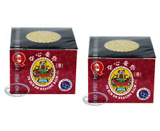 2x Po Sum On Pain Relief Healing Balm 10g / 0.35oz Health Care 保心安膏 first aid