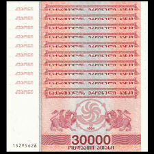 Lot 10 PCS, Georgia 30000 30,000 laris, 1994, P-47, UNC