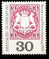 TIMBRE ALLEMAGNE  NEUF N° 466 ** TIMBRE BAVAROIS ANNIVERSAIRE