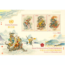 UNITED NATIONS  2016 - CHINA INTERNATIONAL STAMP SHOW SOUVENIR SHEET- MINT NH