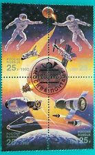 Russia 1992 MNH block of 4 complit set Space exploration joint issue SC 2631-34