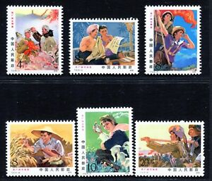 China 1976 Students and Country Life MNH OG aXF Complete