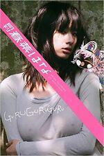 "(U) Haruna Hana 春菜はな "" 月刊モバイルアクトレス "" Photo Collection Book Japanese Sexy Actress"
