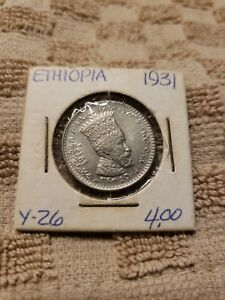 Ethiopia 1923(1931) Haile Selassie  25 matonas nickel  21.58mm coin