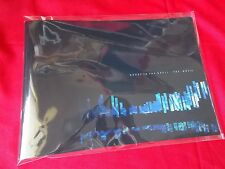 The movie Ghost in the shell 2015 Japanese Cinema Program / UK DESPATCH