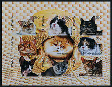 Guyana 3102 imperf MNH Cats