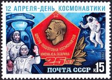 Russia - 1985 - 15 Kon Cosmonaut's Day Space Station Issue # 5355 Mint NH F-VF +