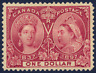 CANADA 1897 JUBILEE $1 LAKE PERFECTLY CENTRED VERY FRESH MOUNTED MINT. SG 136.