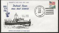 1989 Detroit Riverboat Mail Service, Seasons Last Mail