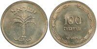 PCGS Israel 1949 MS 64 100 Pruta Prutot Unc Coin