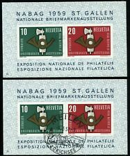 SWITZERLAND #371a Souvenir Sheets FDC First Day Cancel Postage Stamp Collection