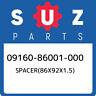 09160-86001-000 Suzuki Spacer(86x92x1.5) 0916086001000, New Genuine OEM Part