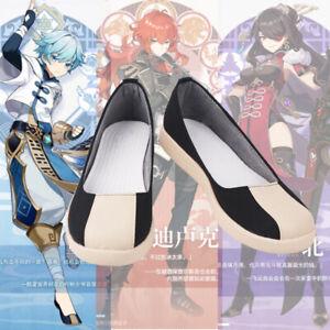 Chongyun Genshin Impact Auswirkung Cosplay Kostüm Costume Schuhe Shoes Stiefel