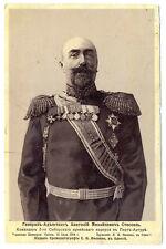 Russian Imp Port-Arthur General - Adjutant Stessel Chromolithograph Odessa 1904
