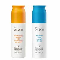 [MAKE P:REM] UV defense me. Blue ray sun gel & Capsule sun Gel - 75m 2 Types