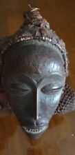 Tchokwe Tribes/African Mask Large From Drc& Straw Handmade Tribal Rare Wow!