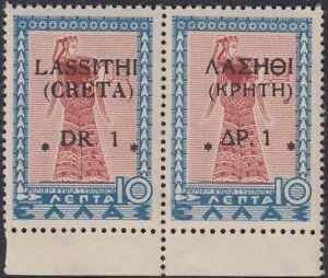 *1942 Francobolli di Grecia sovr. 1d. su 10L.+ 1d. su 10L. (4L) VEDI DESCRIZIONE