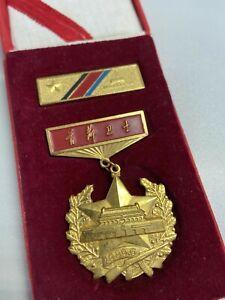 Original medal of Tiananmen Square event in 4 Jun1989, very rare collection