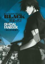 Darker than Black Ryuusei no Gemini Official Fan Book JAPAN