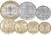 ✔ Kazakhstan 1 2 5 10 20 50 100 tenge 2005 2017 Full Set 7 Pcs UNC