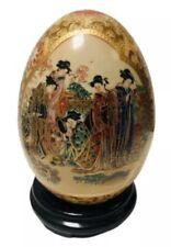 Porcelain Chinese Decorative Egg Japanese Geisha Oriental Gold Colored China
