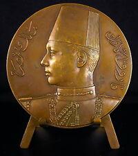 Médaille فاروق الاول Farouk Roi Egypte Pyramides Egypt 1938 Cotton P Turin medal