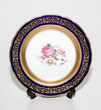 Paragon Cabinet Plate.