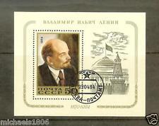RUSSIA - 1984-114th Anniversary of the Birth of V. Lenin - Sou/Min MNH CTO Sheet