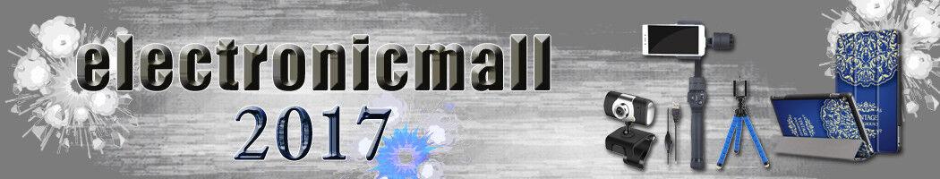 electronicmall2017