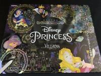 DISNEY Princess with VILLAINS Book Healing Scratch Art Scratch Pen Set