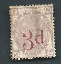 1883 Great Britain Scott 94 Unused HR No Gum Fine Thin CV CAT $625 Rare