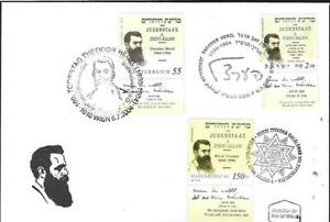 Israel 2004 Austria Hungary Judaica Herzl Joint Issue First Day Cover FDC