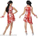 Ladies Sexy Hawaiian Hula Girl Summer Hen Do Party Fancy Dress Costume Outfit