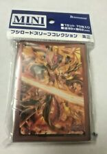 "Sealed Cardfight!!! Vanguard Dragonic Overlord ""The X"" Sleeves"