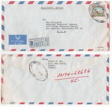 1983 KUWAIT Registered Air Mail Cover GPO to LOS ANGELES USA Safat