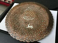 Antique Deco Arabic Islamic Arabic Silver Copper Overlay Elk Deer Plate Tray A