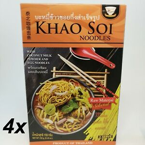 4x Khao Soi Egg Noodle Coconut Milk Homemade Curry Spicy Kitchen Food Halal Herb