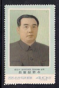 Korea...   1968   Sc # 832   MNH   OG   (3-3408)