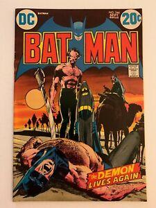 Batman #244, Neal Adams Art, DC Comics, 1972