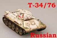 Easy Model 1/72 Russian Army T-34/85 Tank Model 1943(1944 spring) #36269