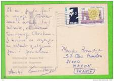 Sur CP - ISRAEL - 2 timbres