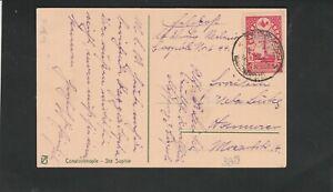 Lot   postkard from Turkey 1918 year V.F.