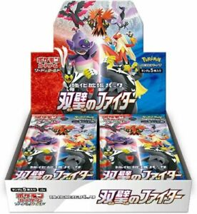 Pokemon Matchless Fighter Booster Box S5A Sealed (US, Ships Today)