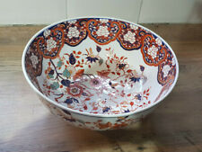 More details for vintage oriental imari style large bowl  decorated with flowers